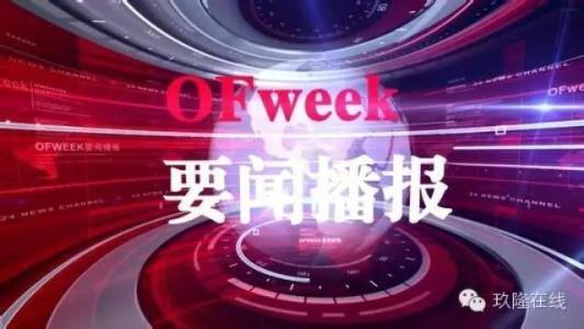 一周钢铁行业要闻汇总(1月03日-1月06日)